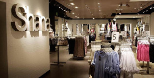 ofertas de empleo en málaga tiendas shana