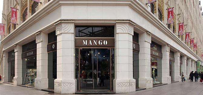 ofertas de empleo en barcelona mango