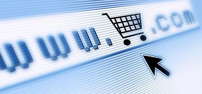 buscando trabajo comercio electrónico