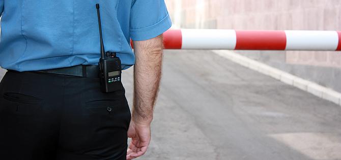 ofertas de empleo en madrid vigilantes de seguridad