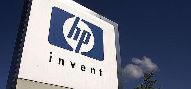ofertas de empleo en HP