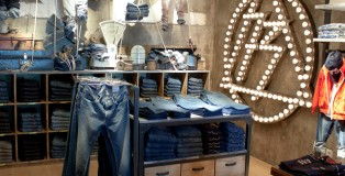 ofertas de trabajo pepe jeans